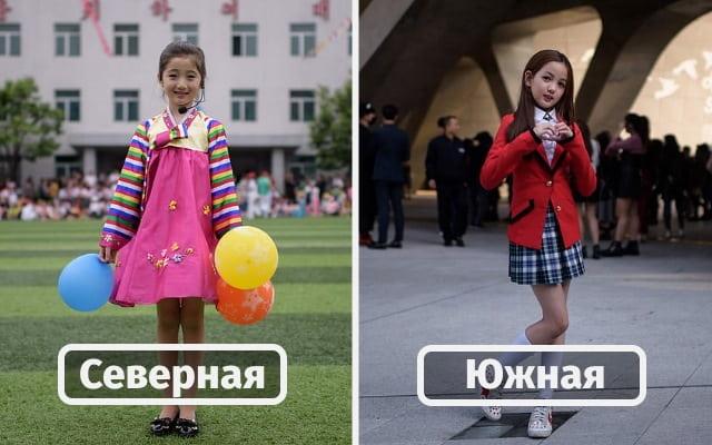 Различия и сходства Южной и Северной Кореи