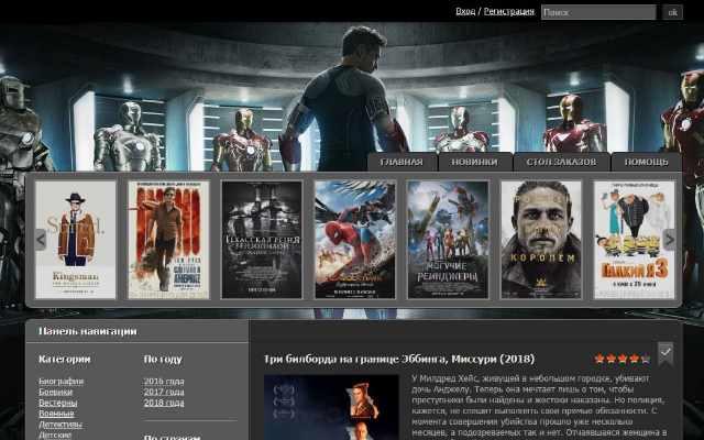 Сколько зарабатывают нелегальные, пиратские сайты с фильмами