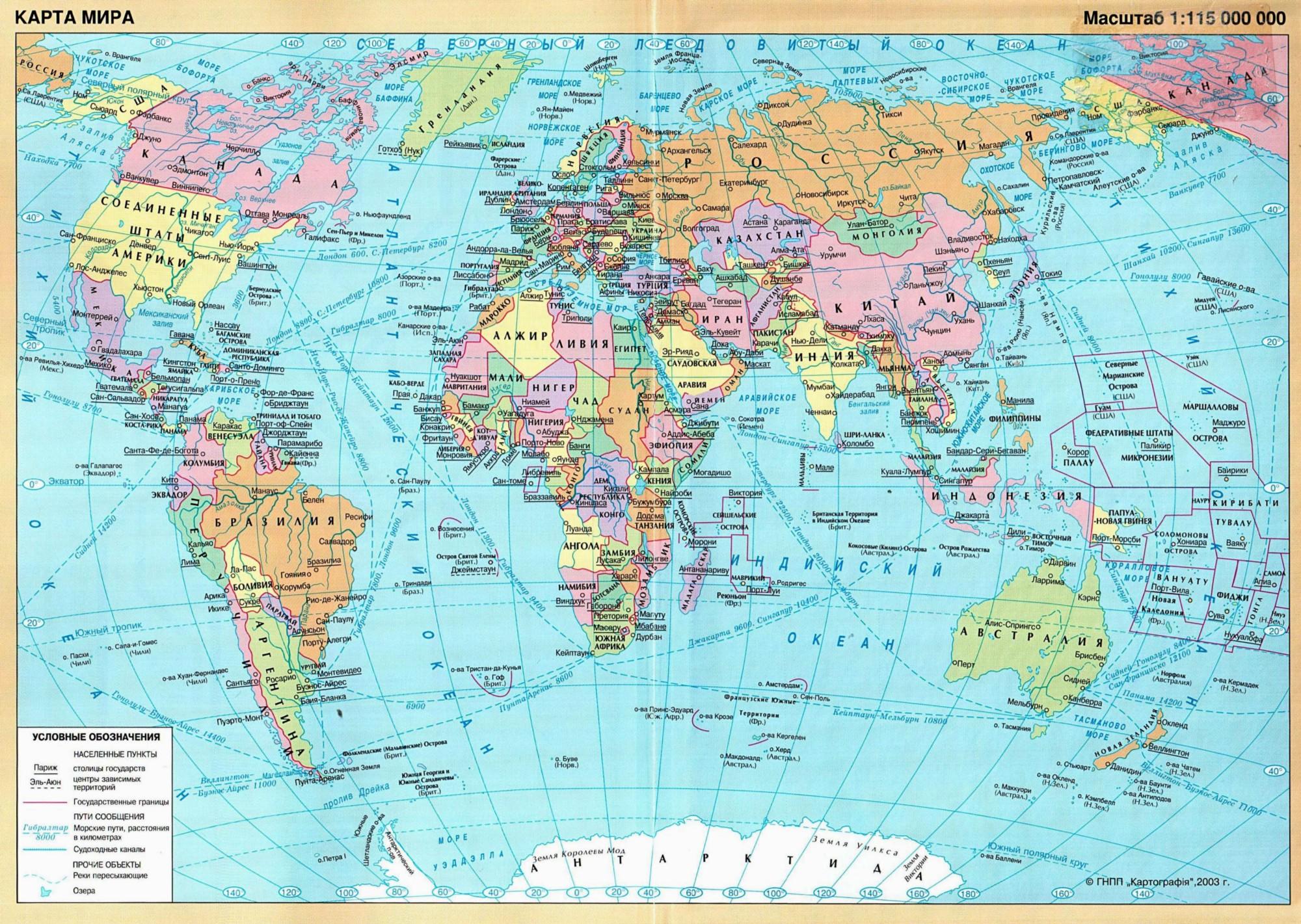 Карта мира глазами России