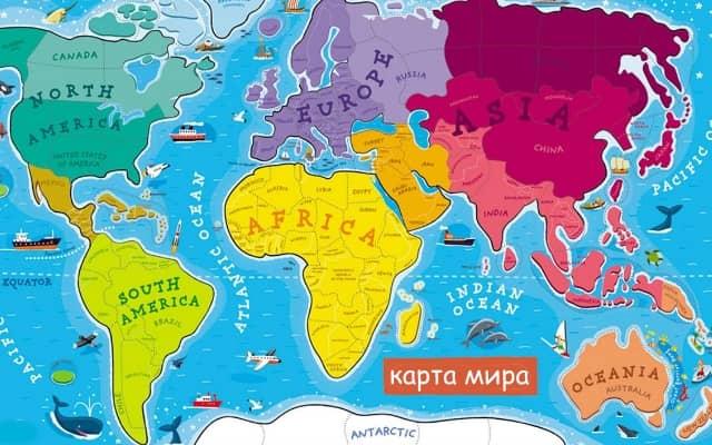 Карта мира глазами разных стран