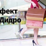 10 причин, по которым мы теряем здравый смысл и покупаем бесполезные вещи