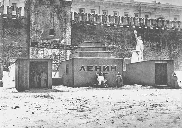 Мавзолей Ленина. В 1924 году