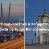 12 любопытных фактов о России