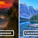 12 мест на планете, где вам заплатят за проживание