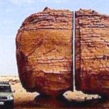 25 геологических чудес
