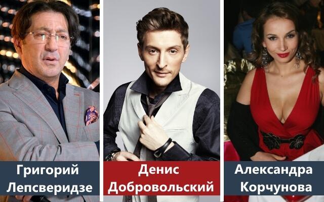 Настоящие имена и фамилии российских знаменитостей