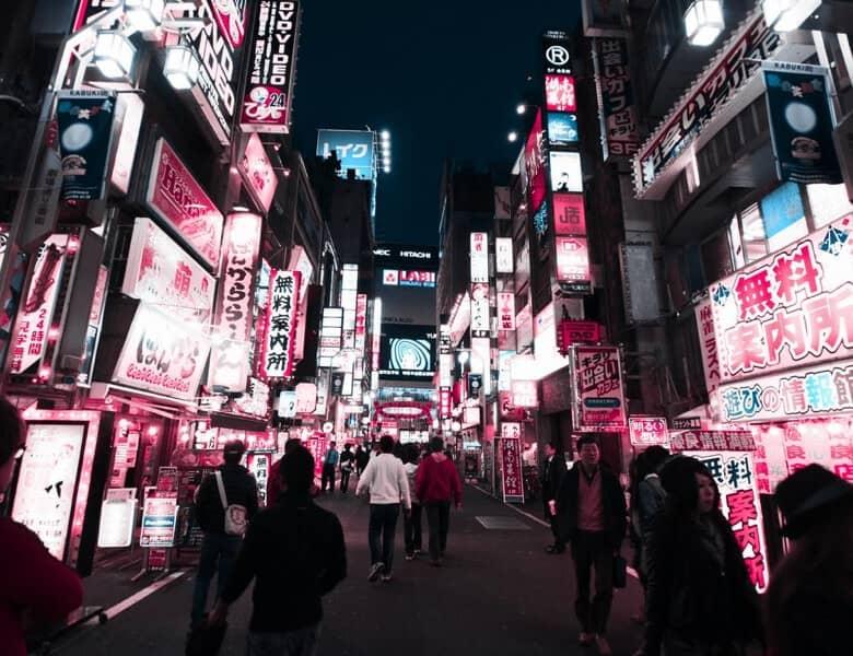 Синдзюку, Токио, Япония