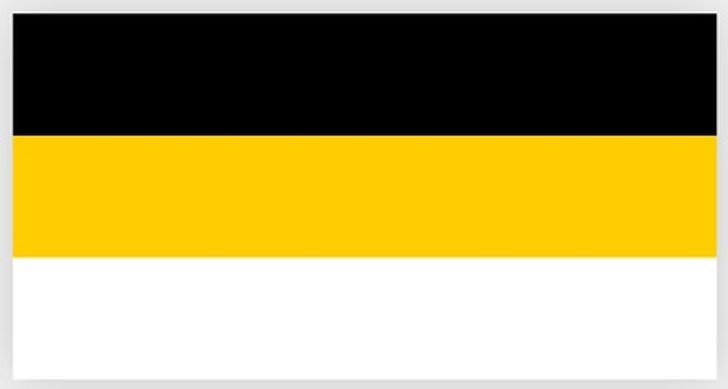 Это флаг Российской империи
