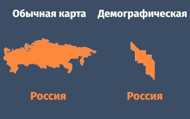 как бы выглядел мир
