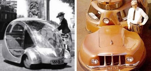 12 самых необычных автомобилей прошлого