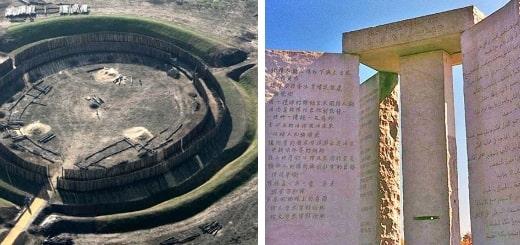 20 самых загадочных и мистических мест на Земле