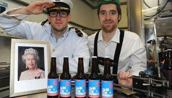 Пиво Sink the Bismarck и его создатели