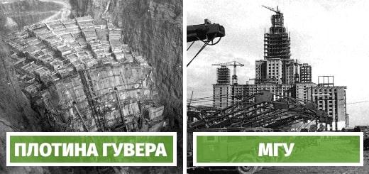 Фотографии известных достопримечательностей на первых этапах строительства