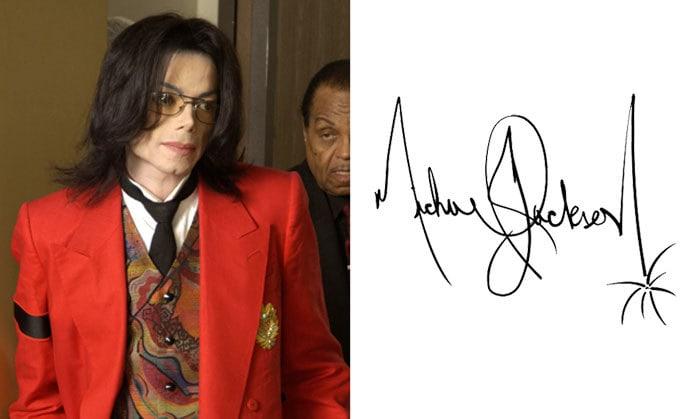 Подпись Майкла Джексона
