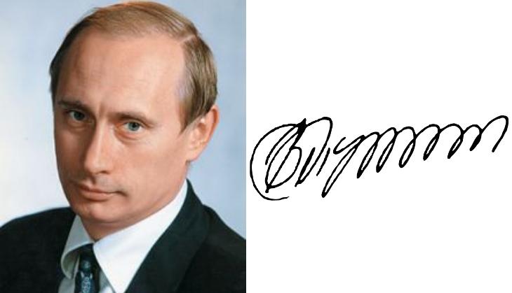 Подпись В В Путина