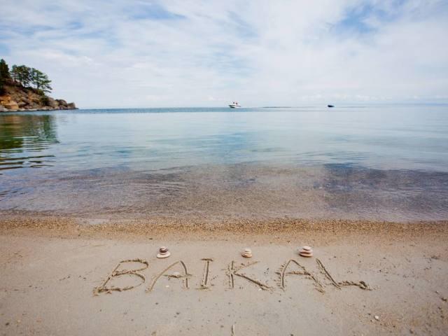 название «Байкал»
