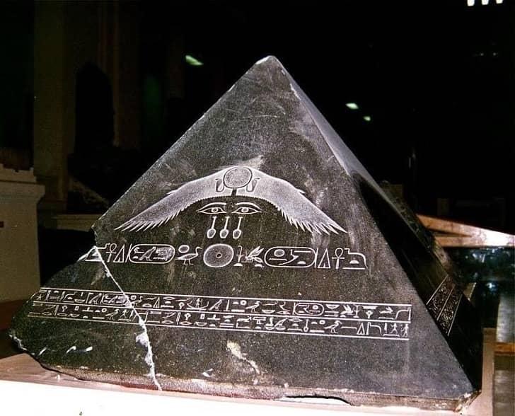 верхушка одной из египетских пирамид