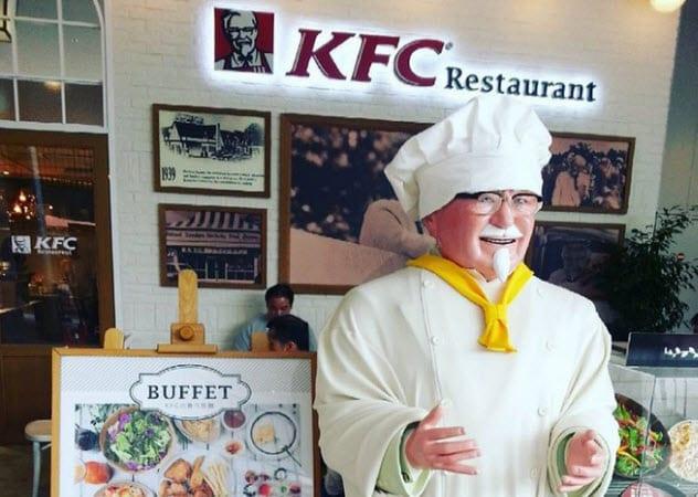 KFC с системой «шведский стол»