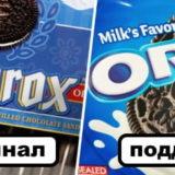 16 странных фактов о популярных брендах