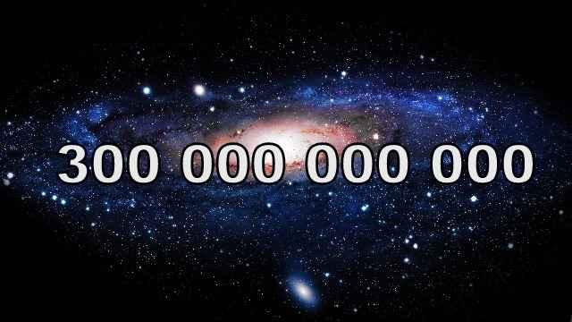 Звезды в Млечном пути