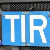 Что означает аббревиатура TIR
