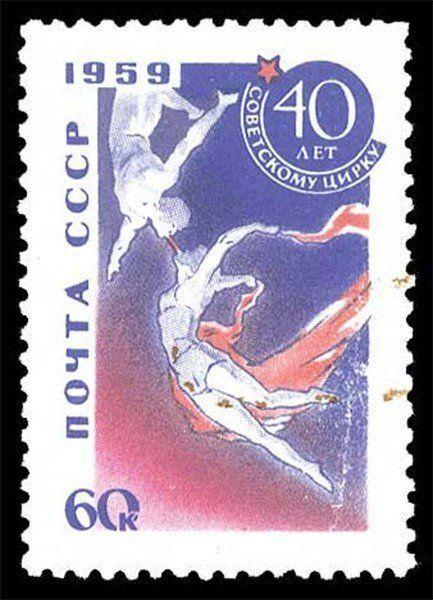 «Голубая гимнастка»