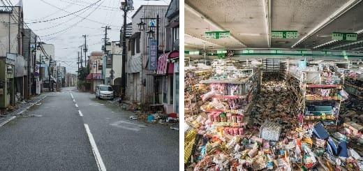 Как сейчас выглядят окрестности АЭС «Фукусима-1»