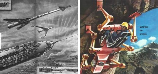 Как в СССР представляли мир будущего XXI века