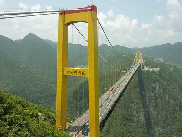 Висячий мост через долину реки Сыдухэ