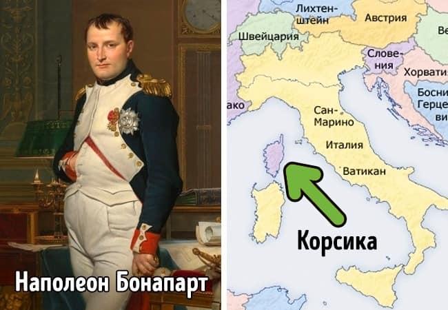Наполеон и Франция