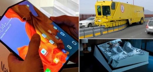 10 изобретений, глядя на которые, можно сказать, что будущее уже наступило