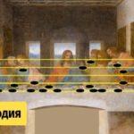 7 тайных знаков в известных картинах
