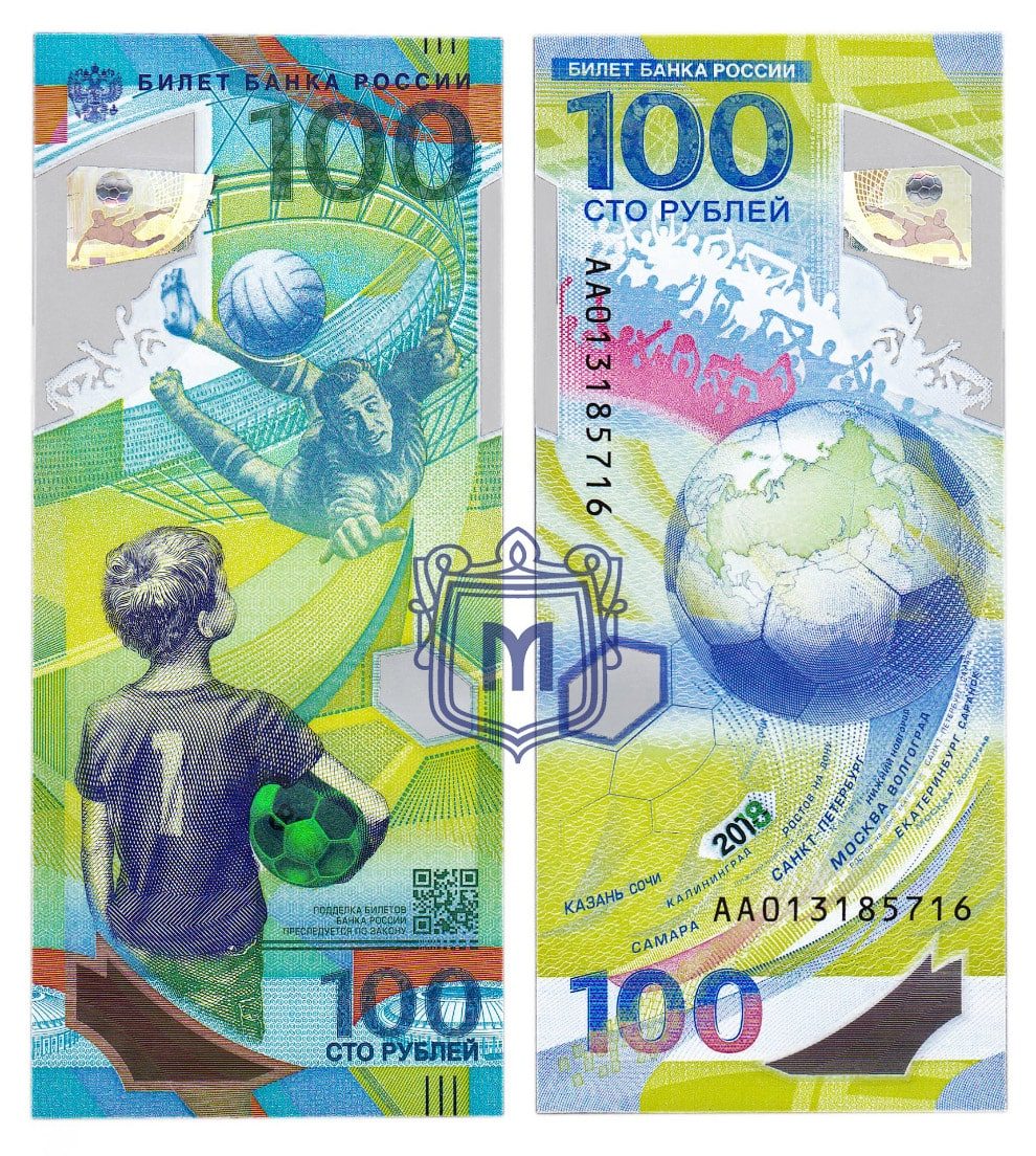 Russia's 100 Rouble