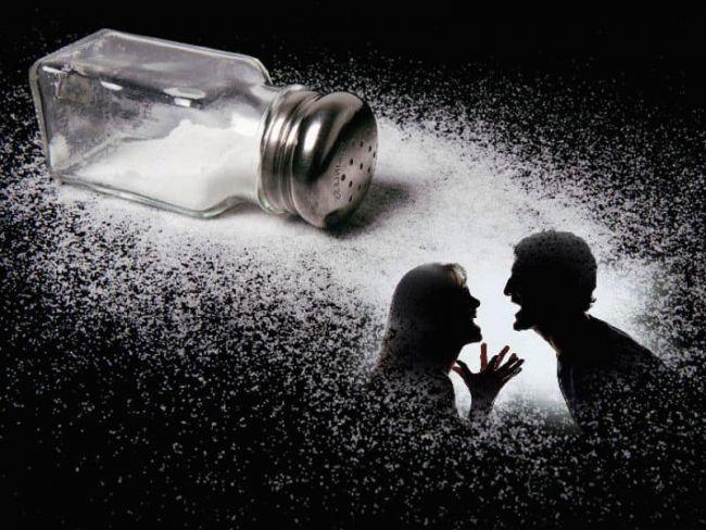 Не просыпайте соль на стол