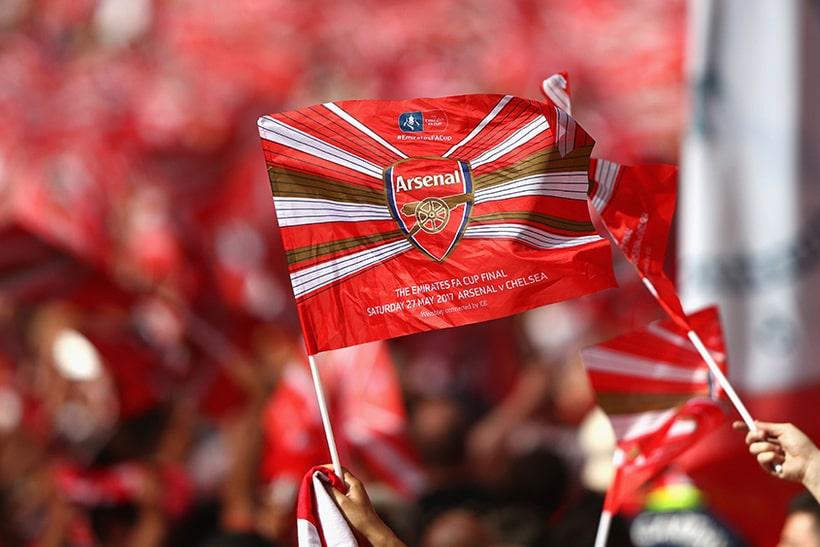 7. Арсенал