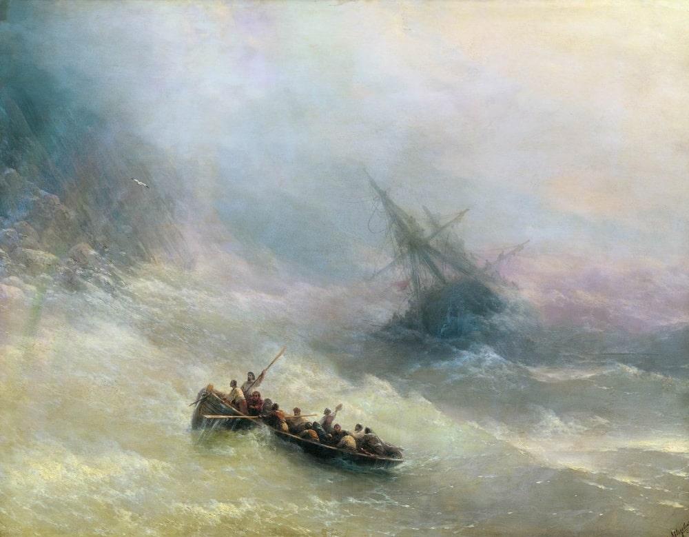 Радуга, 1873 г