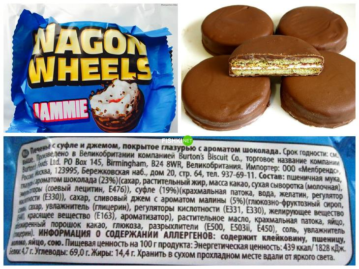 Печенье Wagon Wheels