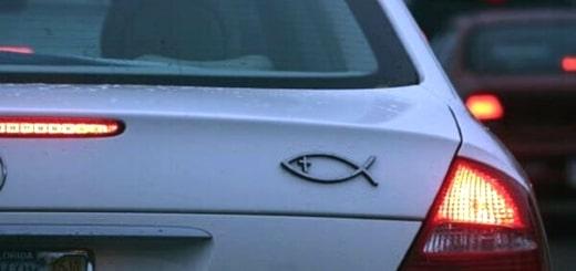 Рыбка на машине — что означает этот символ?