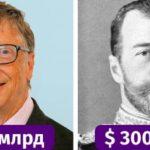 10 самых богатых людей из прошлого, которые заставляют современных миллиардеров выглядеть довольно скромно