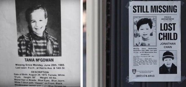 Имена пропавших детей