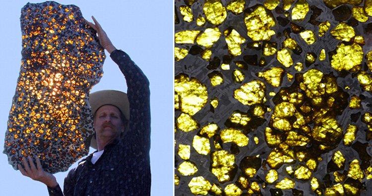 Метеорит Фуканга
