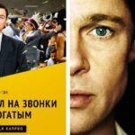 Исследование Яндекса: как люди ищут фильмы, если не помнят их названия