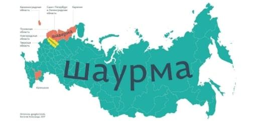 23 интересные карты, которые много расскажут вам о мире и о России