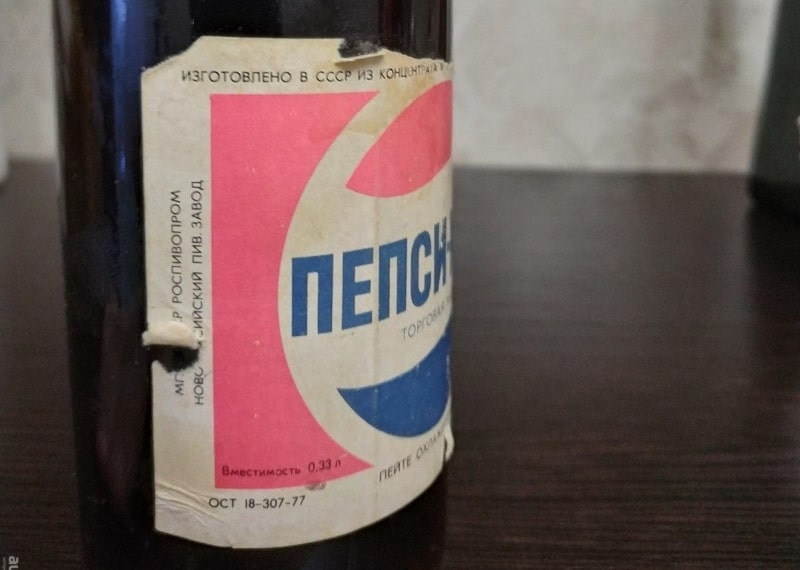 Изготовлено в СССР