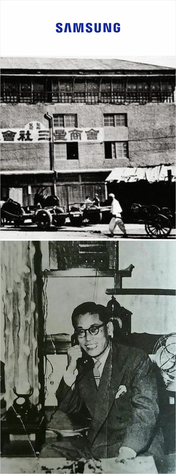Продуктовый магазин (1938 г.