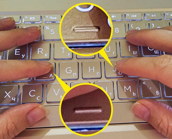 Выпуклые полоски на клавиатуре