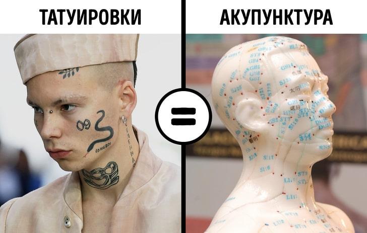 лечили болезни татуировками