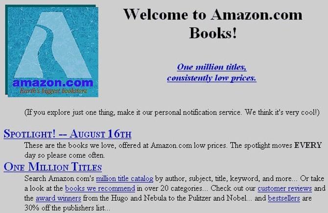 Amazon в 1995 году