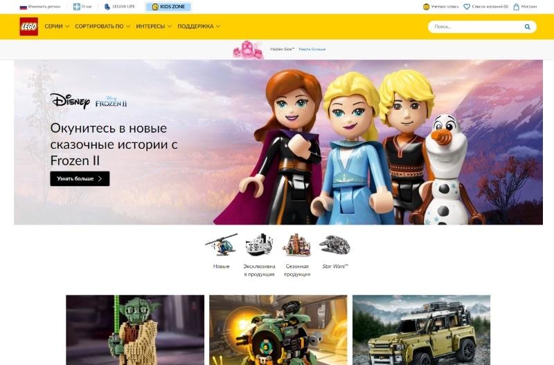 Сайт LEGO