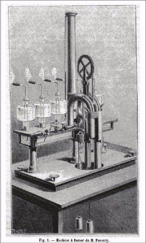 Автоматическая курильная машина